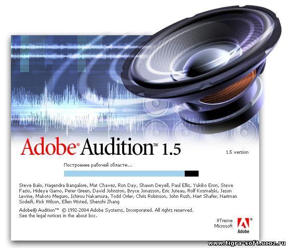 Adobe audition 1.5 руссификатор Скачать бесплатноkeygen число