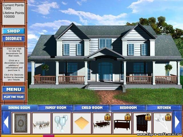 the ultimate home dream home скачать